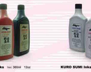 kuro-12