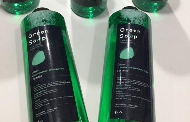 Những thương hiệu nước vệ sinh hình xăm tốt nhất thế giới
